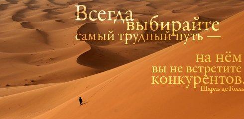 http://likefeo.narod.ru/art/filosofia4/52.jpg